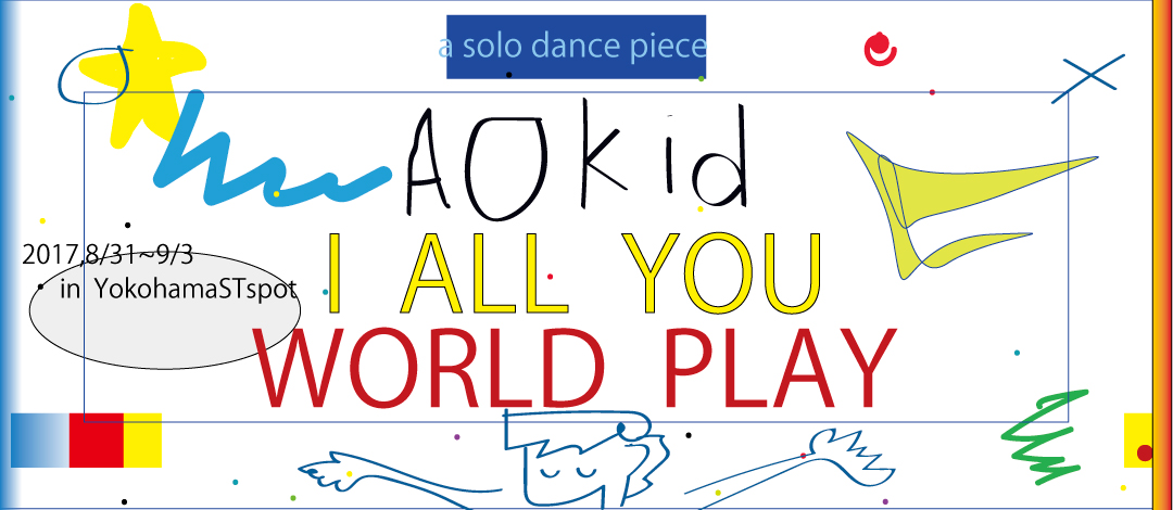 Aokid『I ALL YOU WORD PLAY』