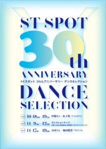 ST30DS_R